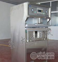广州氮气真空包装机----广州真空包装机
