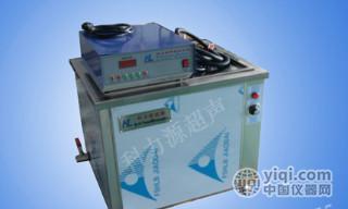 上海超声波清洗机、单槽式超声波清洗机