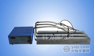 浸入式超声波清洗机、投入式超声波震板
