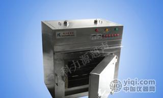 工业烤箱|干燥箱
