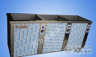 三槽式超声波清洗机、铝散片超声波清洗设备