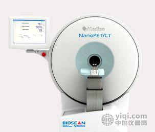 小动物PET/CT核医学影像设备