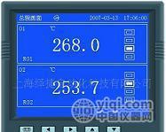 上海蓝屏记录仪