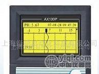 上海PH计记录仪|酸碱记录仪|PH计