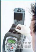 PCR 3000