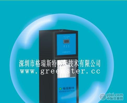 水质等比例采样器 蠕动泵 电子制冷器