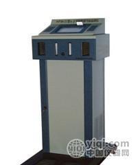 HFM-III手脚表面污染监测仪