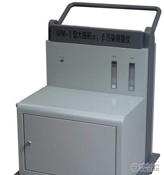 GFM-II 大面积地板α、β射线污染监测仪