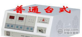 WB-3100微波治疗仪 家用微波治疗仪