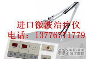 妇科专用微波治疗仪 前列腺微波治疗仪