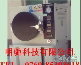 高压加速老化试验机(MC–50-PCT)