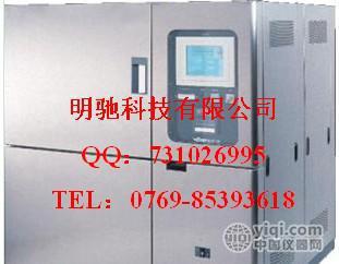 CH系列三槽蓄热式冷热冲击试验机
