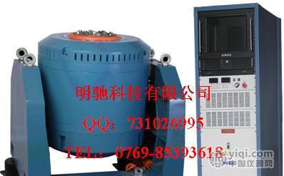 MV-300 - D-25电磁振动台