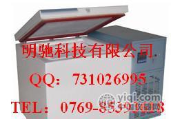 MCU-120-150-W(零下150℃超低温耐寒箱)