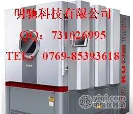 MKU高低温低气压试验箱
