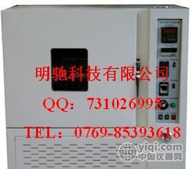 MC-832C/D换气式老化试验机