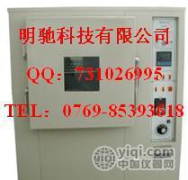 MC-832A/B系列热老化试验机