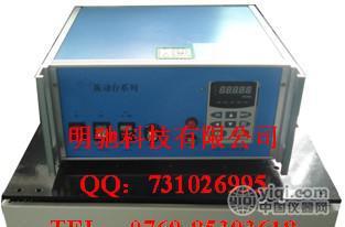 MC-70A低频振动试验机