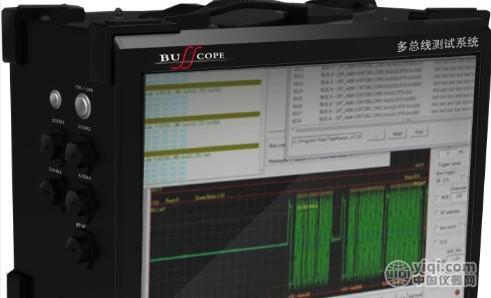 总线系统测试仪