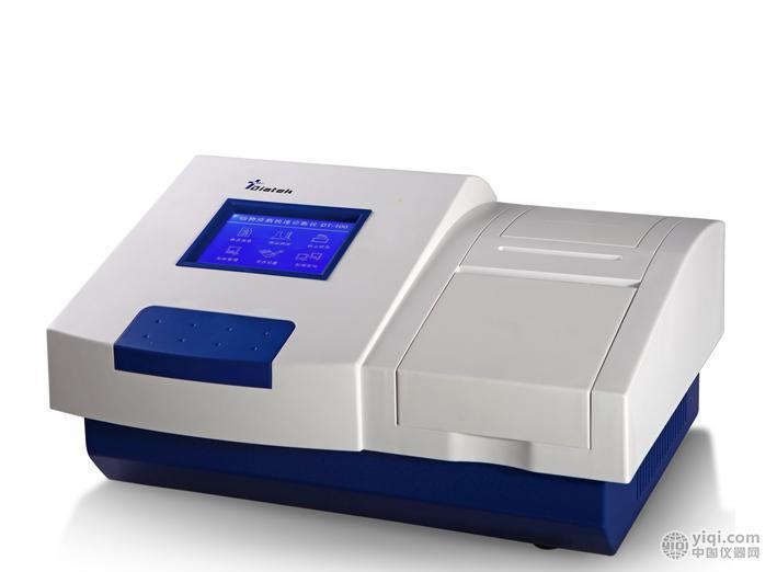 动物疫病诊断仪