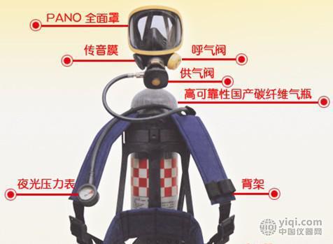 巴固 c850空气呼吸器供气阀 面罩 气瓶