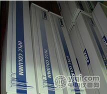 YMC Pack Hydrosphere C18色谱柱