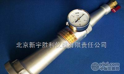 细水雾末端试水装置.消火栓测压接头