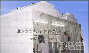 北京洁净棚,洁净生产线,洁净室