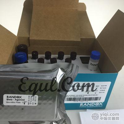 朗道Randox氯霉素检测试剂盒-兽药残留检测