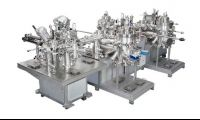 松山湖材料实验室分子束外延设备采购项目(重新采购)公开招标公告