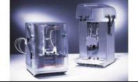 陆军军医大学第二附属医院纳米粒度及zeta电位仪采购项目公开招标公告