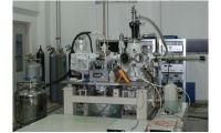 松山湖材料实验室扫描隧道显微镜招标公告
