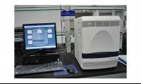 广西兽医研究所微滴式数字PCR仪等招标公告
