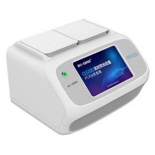 Q3200实时荧光定量PCR分析系统