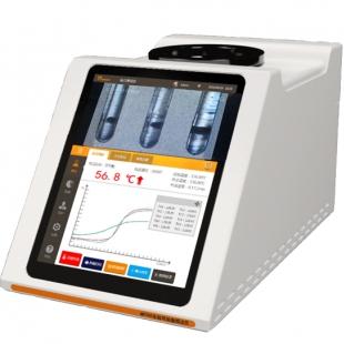 自动熔点仪法检测遮瑕膏的熔点