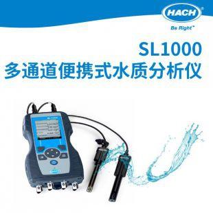 哈希SL1000 多通道便携式水质分析仪