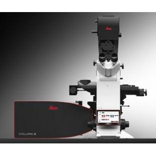 德国徕卡共聚焦显微镜STELLARIS