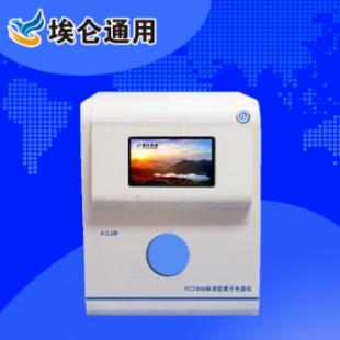 青岛埃仑  YC7000标准型离子色谱仪