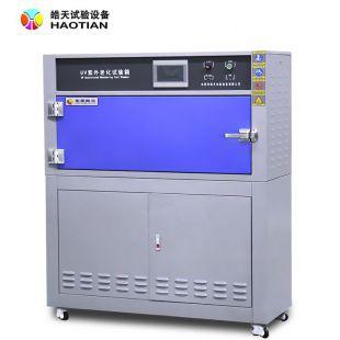 箱式紫外耐候�试验箱,老化��箱