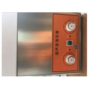 旋钮超声波清洗器 KS-500E