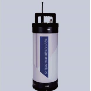 青岛原生代   原位营养盐分析仪