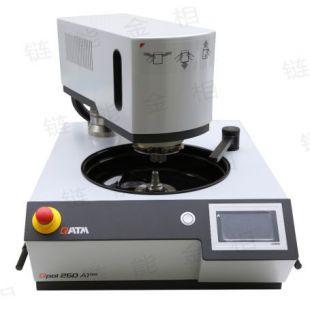 德国QATM单盘自动金相研磨抛光机Opol 250 A1-ECO