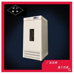 敏科   GPJ-100/150/250光照培养箱