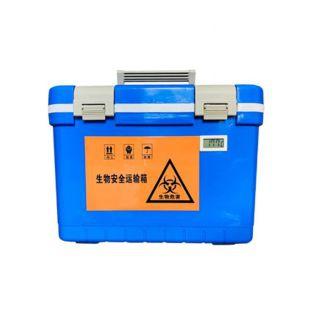 齐冰生物安全运输箱QBLLO812 A类