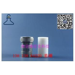 南京瑞尼克生產反應釜/反應器 水熱釜  反應釜