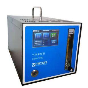 GSM-1000气体采样器