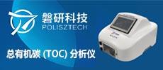 北京磐研科技有限公司