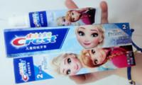 含氟牙膏真的合适所有人群吗?