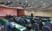 江蘇省高校實驗室研究會工作會議在寧召開