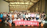 上海化工环保展8月开展 这些过滤分离企业与您相约看展